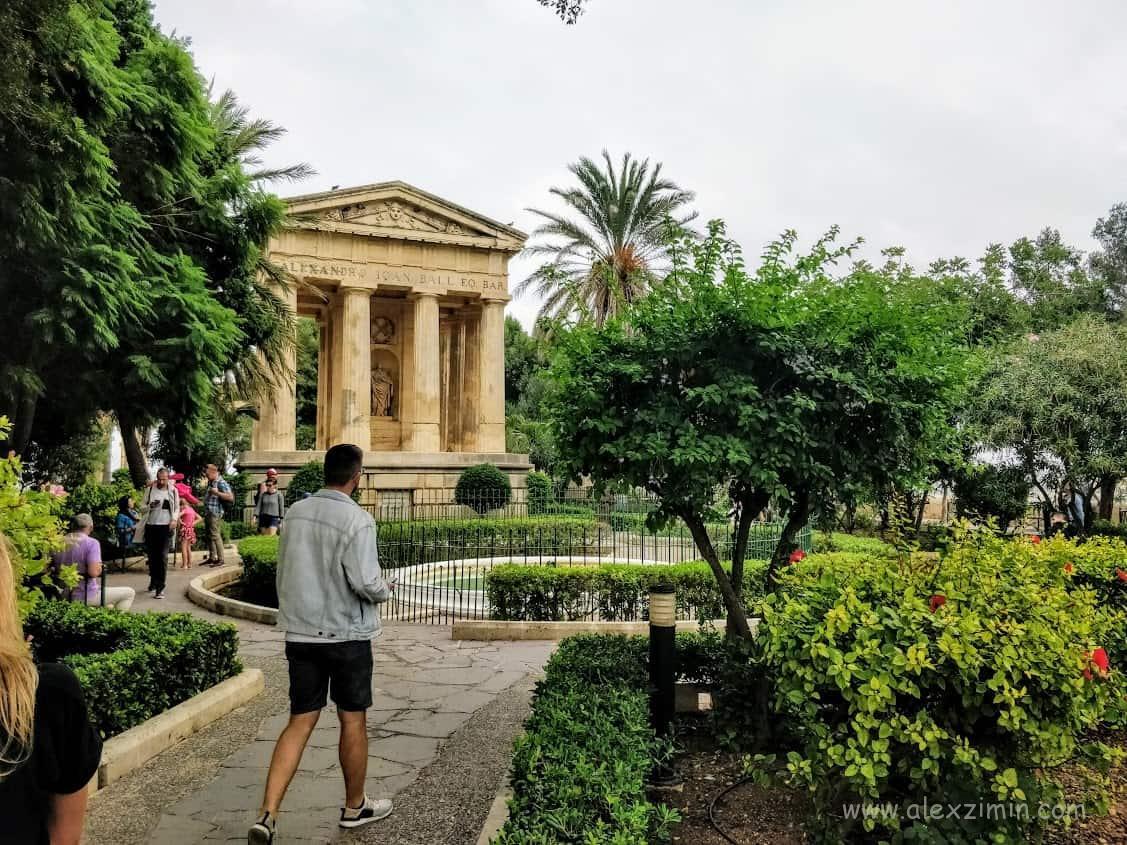 Достопримечательности Мальты - Нижние сады Баррака 1
