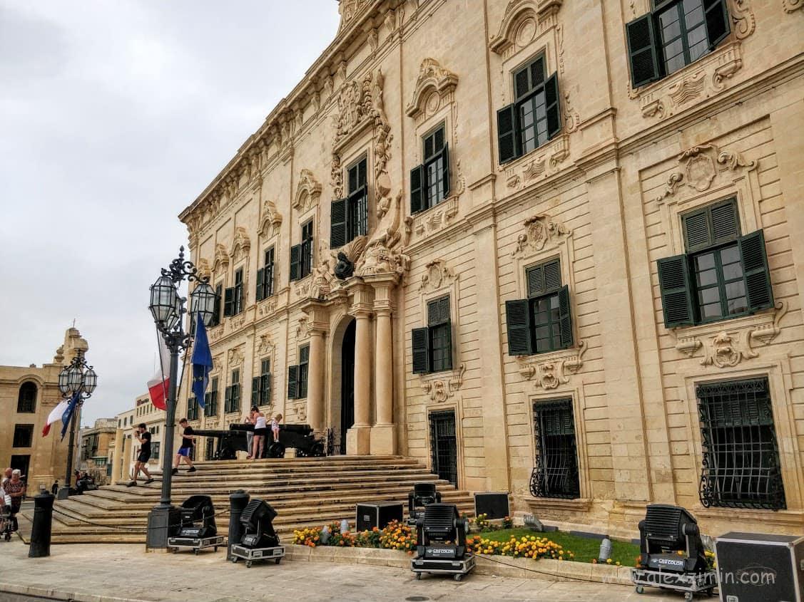 Резиденция Премьер министра Мальты
