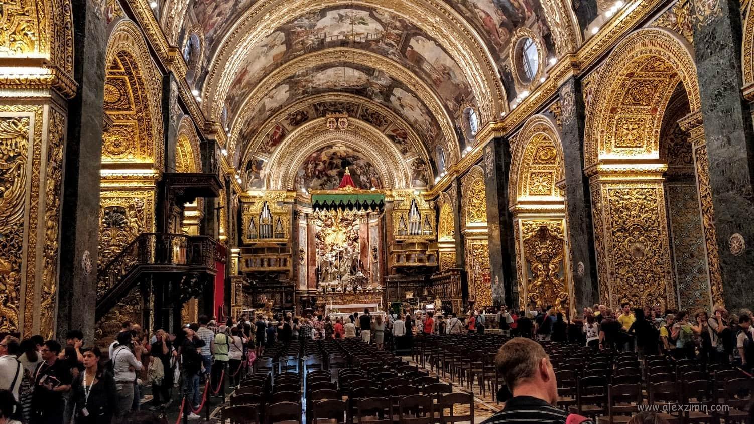 Кафедральный собор Святого Иоанна на Мальте. Валетта