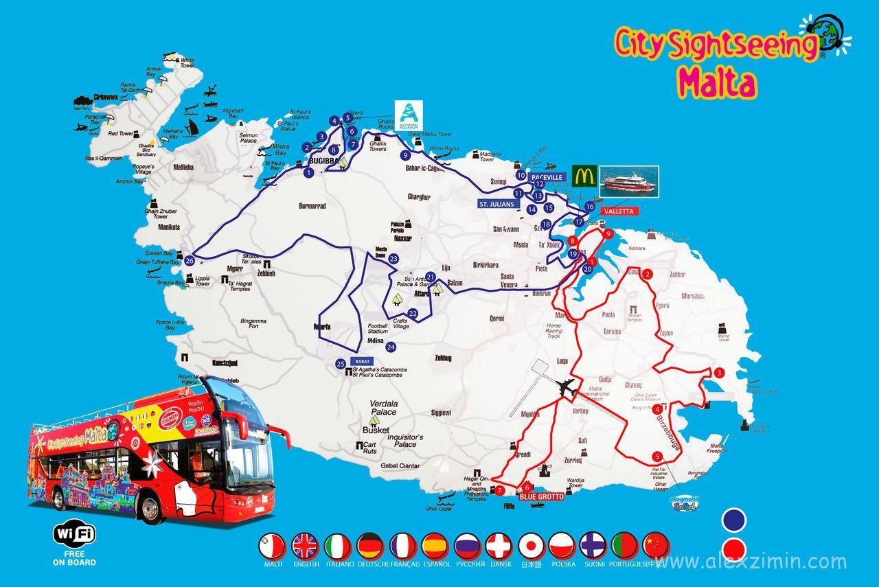 Маршрут движения экскурсионного автобуса на Мальте
