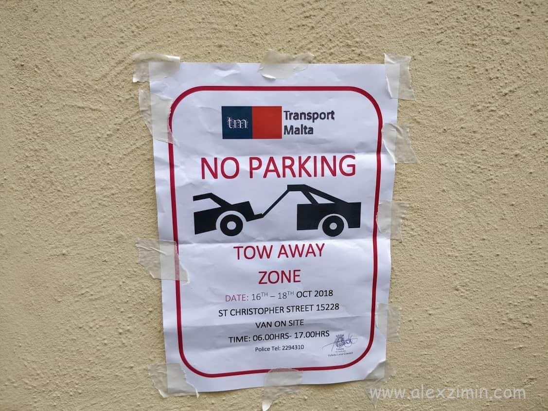 Эвакуация неправильно припаркованных авто на Мальте