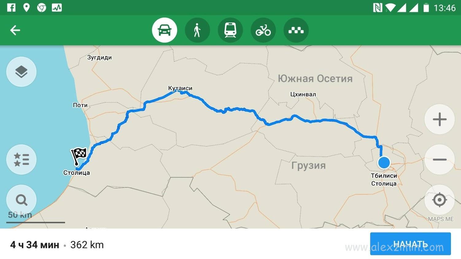 Навигационная программа maps.me для путешествия по Грузии