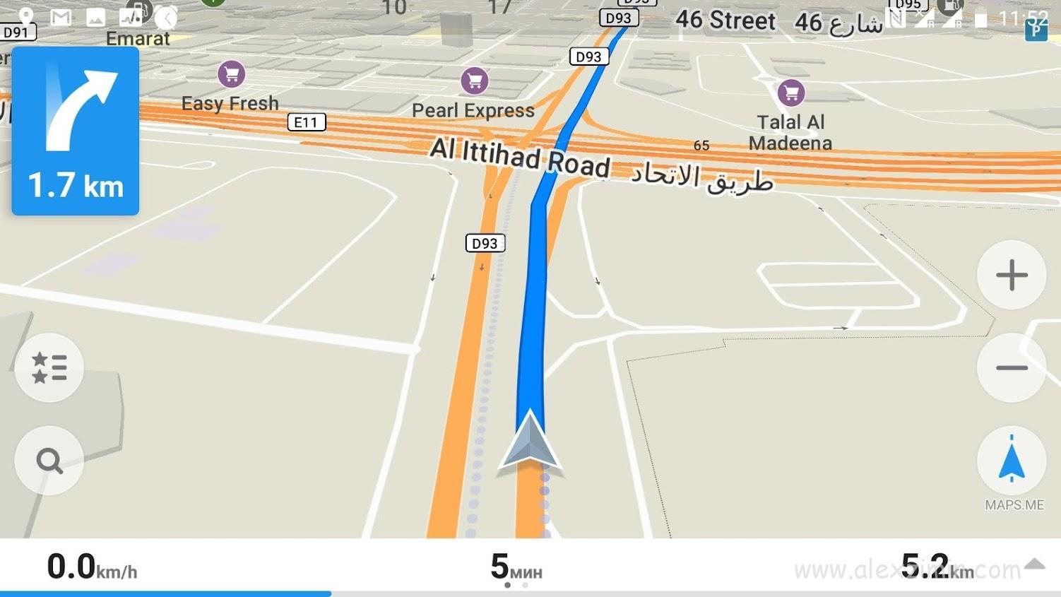Навигационная программа Maps.me