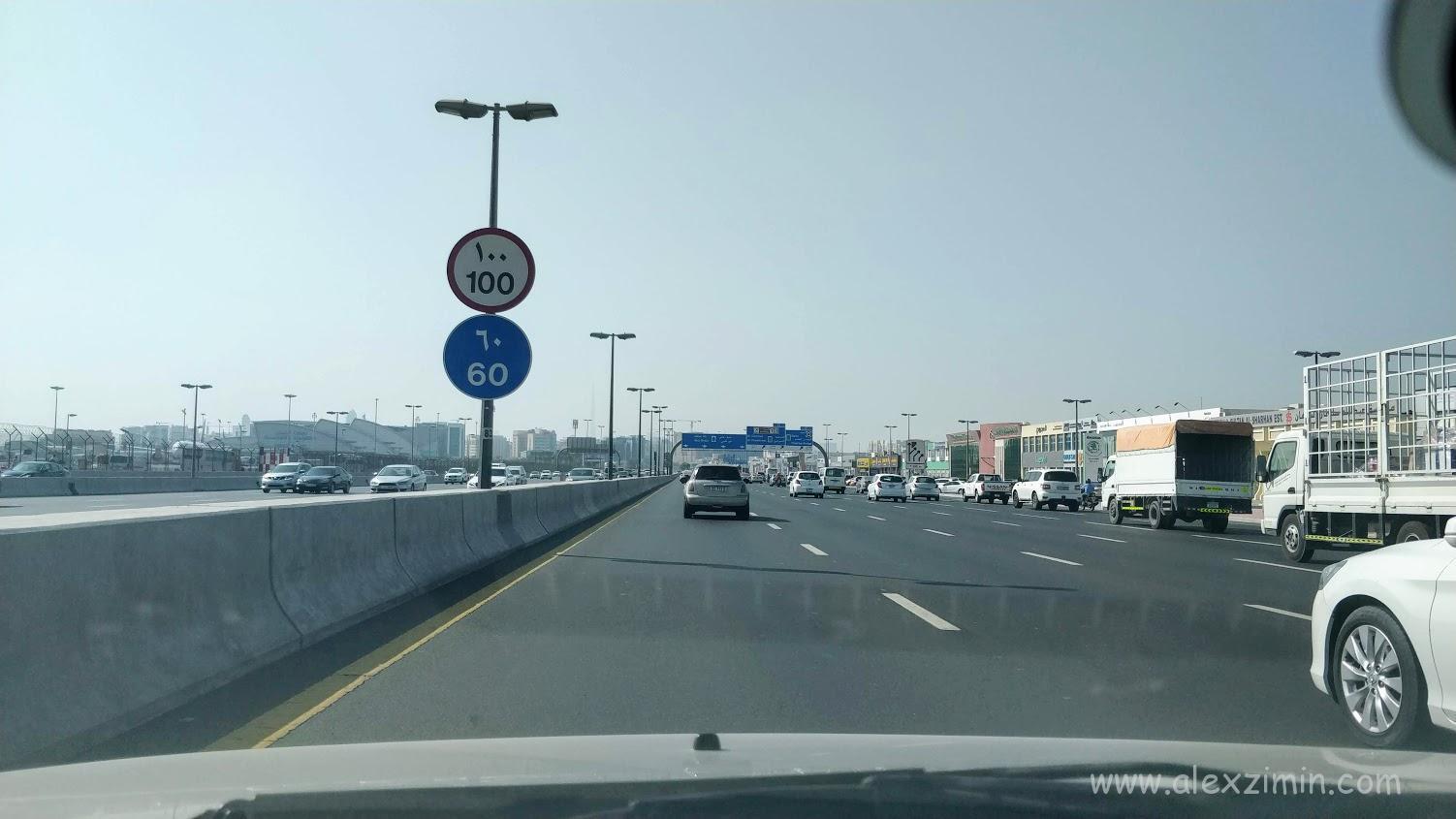 Ограничение скорости на автобане 100 и 60 км ч