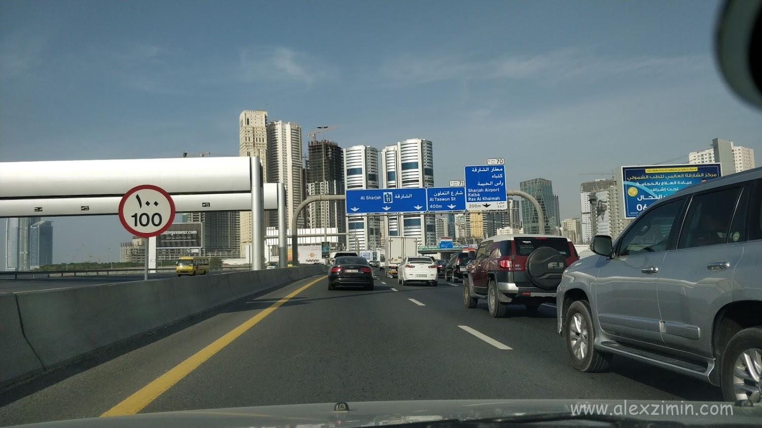 Ограничение скорости в Дубае