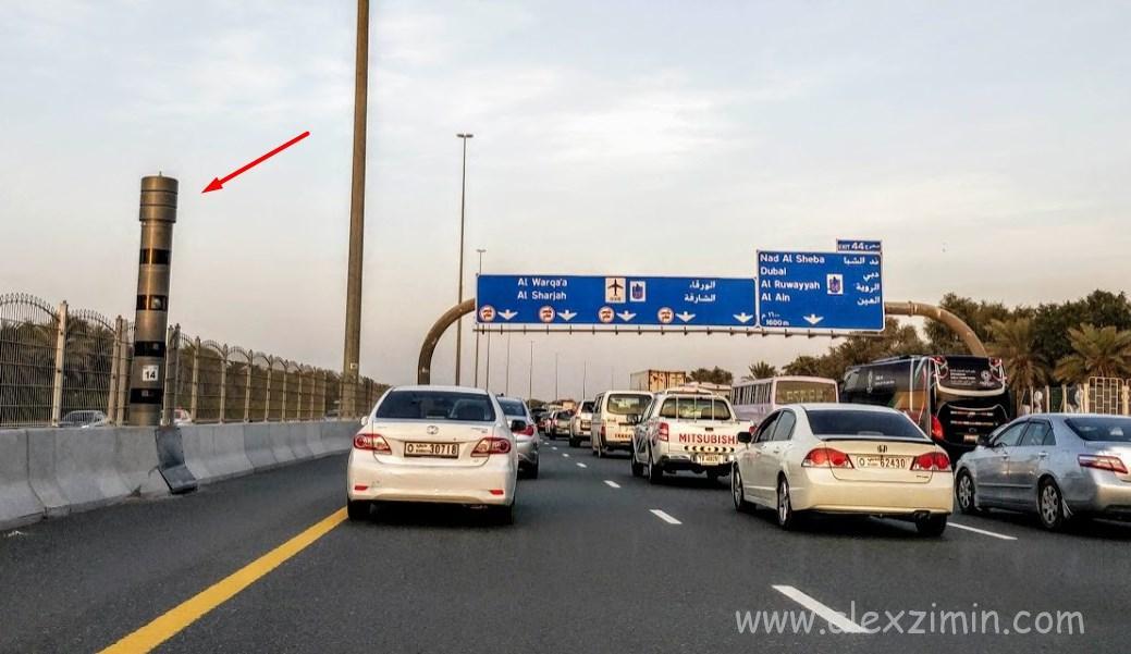 Радары в Дубае