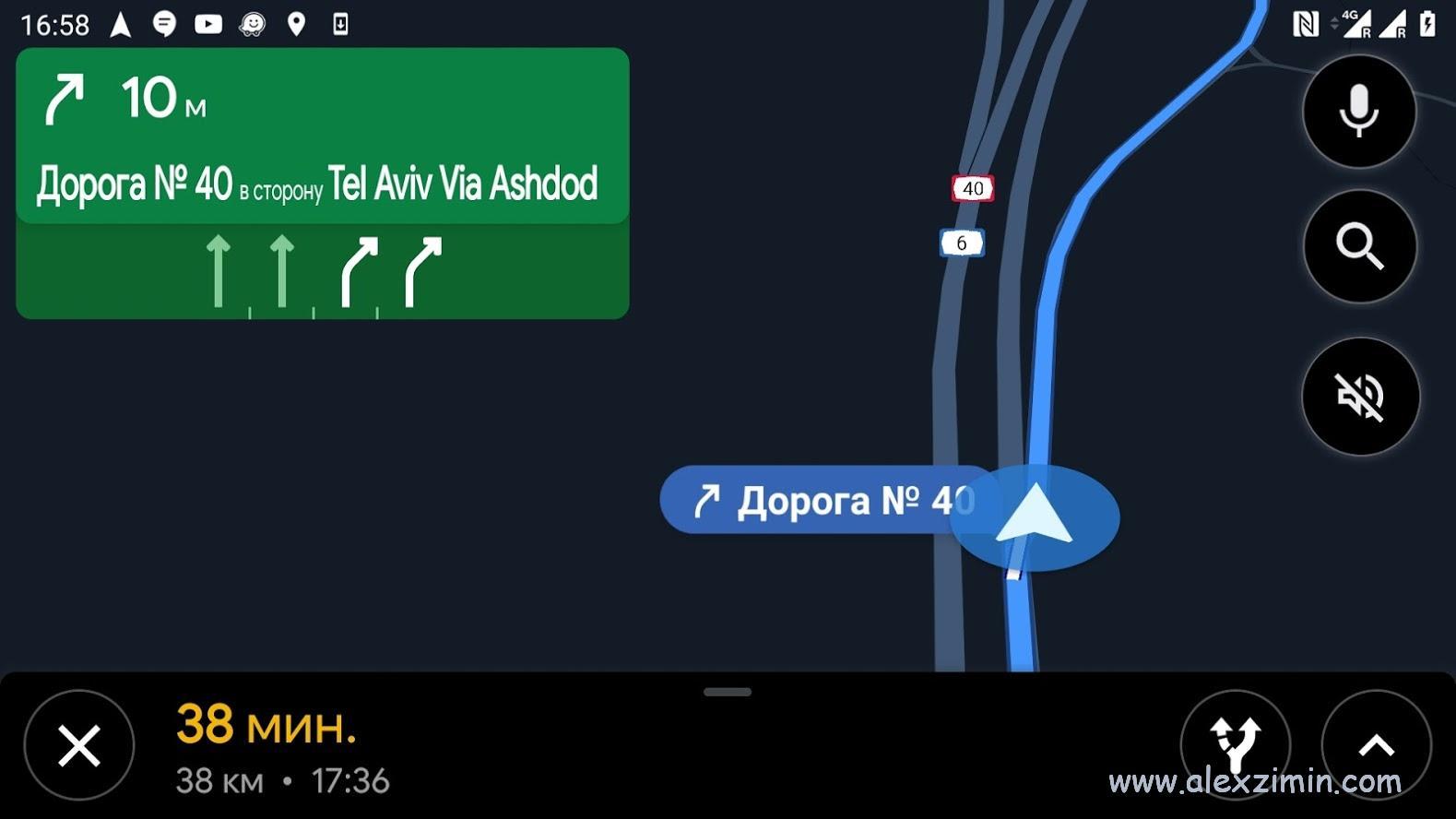 Навгация Гугл Мэпс в Израиле