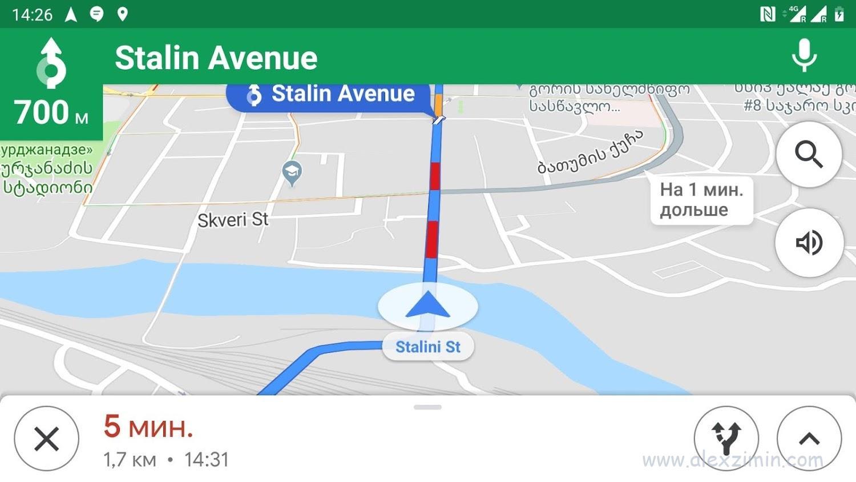 Гугл Мэпс навигатор в Грузии город Гори