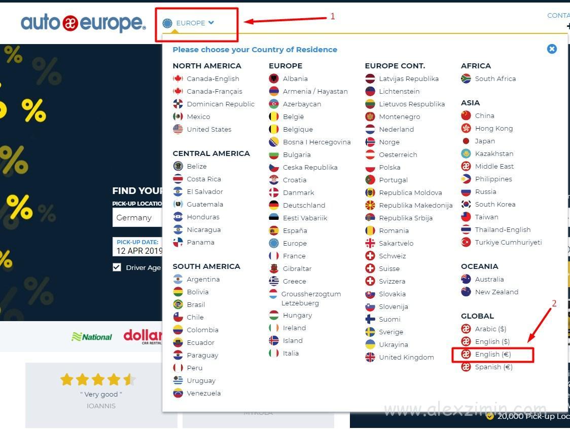 Как выбрать валюту Евро на сайте Автоюэроп
