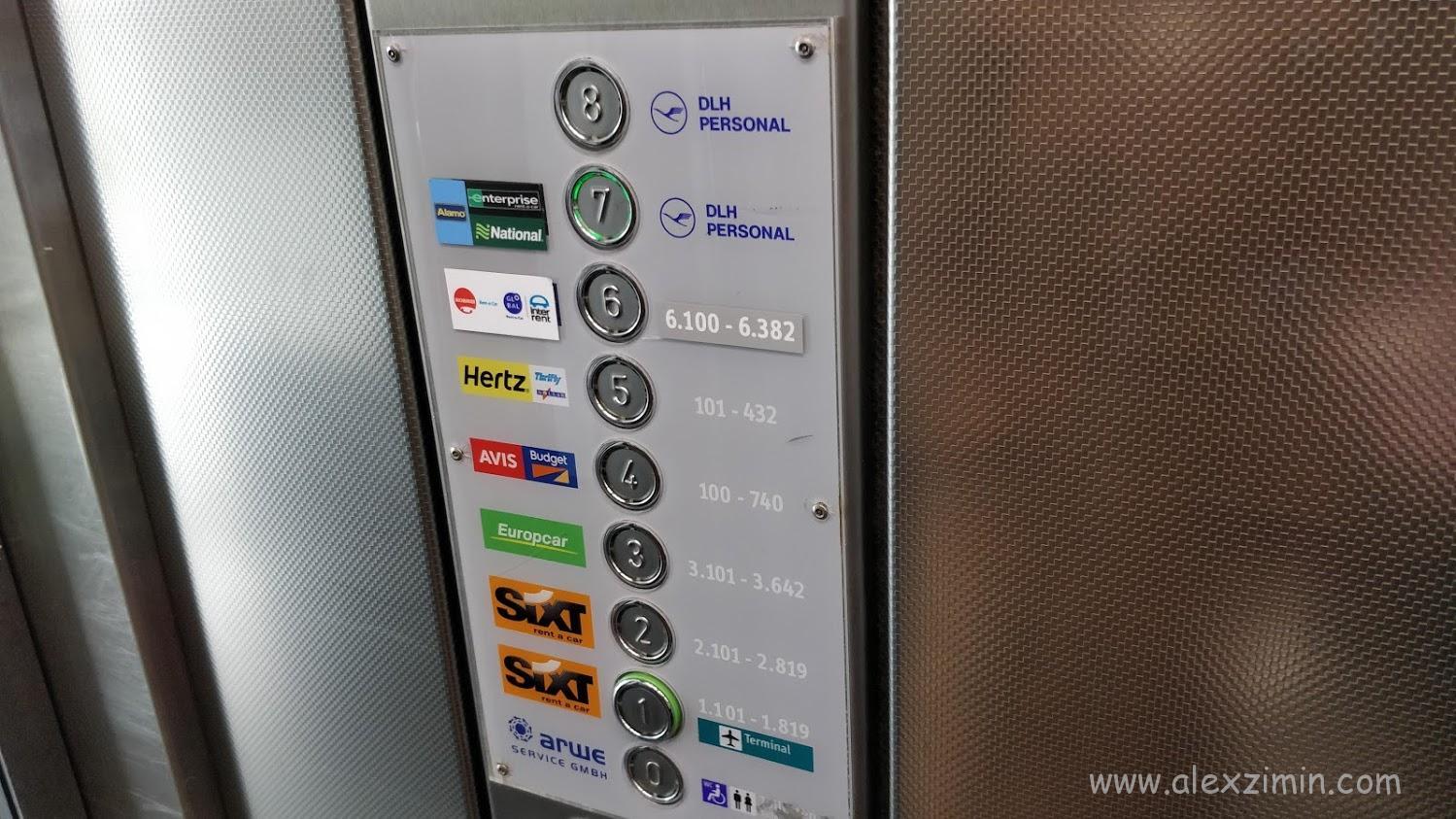 Лифт в Car Rental Center Дюссельдорфа