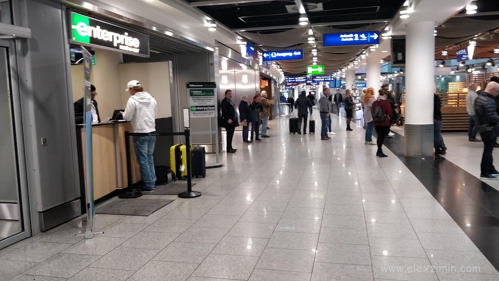 Офис прокатчика Энтерпрайз в аэропорту Дюссельдорфа