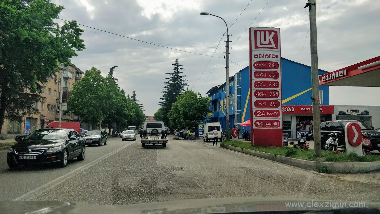 Стоимость топлива в Грузии июнь 2019 Лукойл