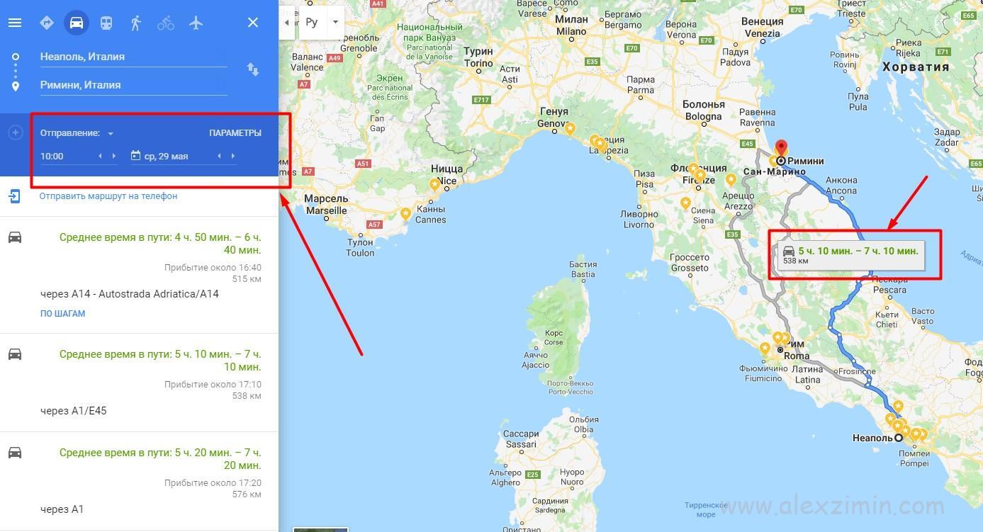 ПОстроение маршрута на Гугл Картах с учетом времени отправления