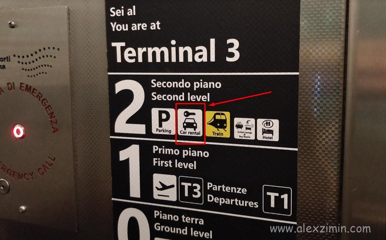 Указатель на где находится центр аренды авто в аэропорту Фьюмичино