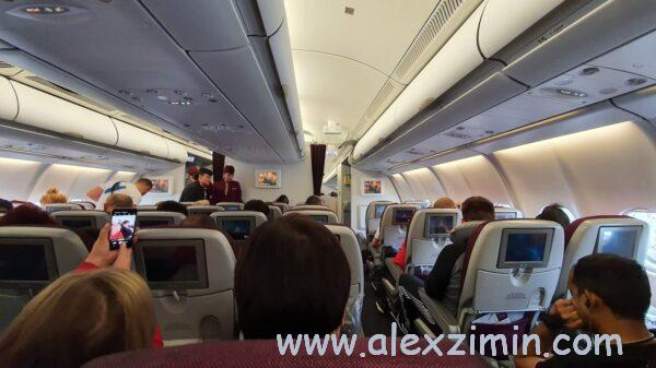 Перелет Катарскими авиалиниями. Обстановка внутри самолета