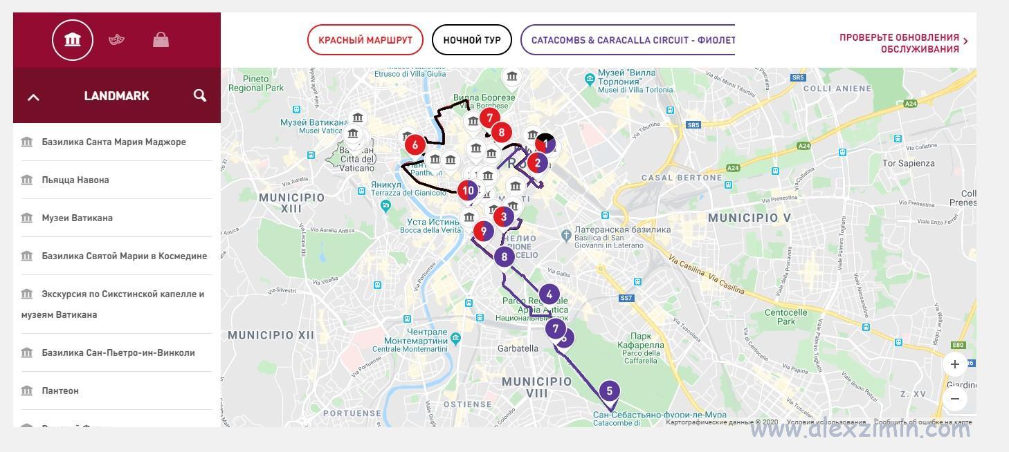 Карта маршрутов БигБасТурс в Риме