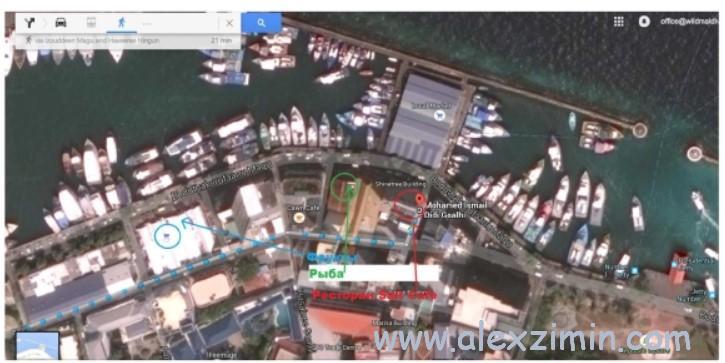 Расположение фруктового и рыбного рынков в Мале