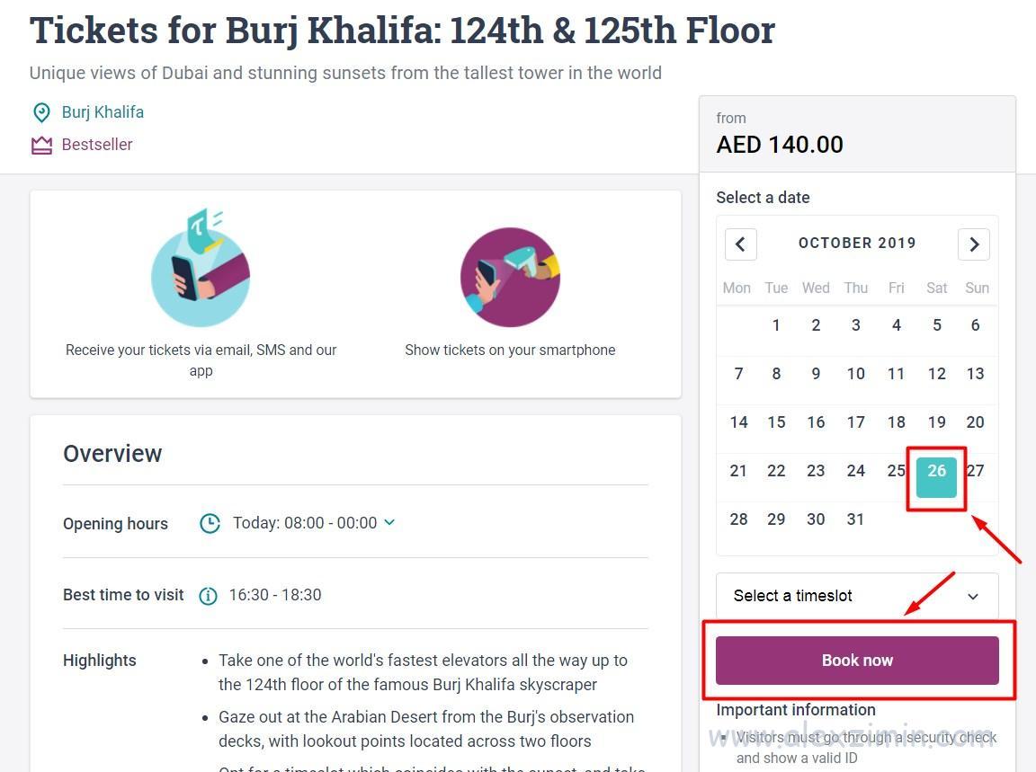 Процесс покупки билетов на башню Бурдж Халифа 1