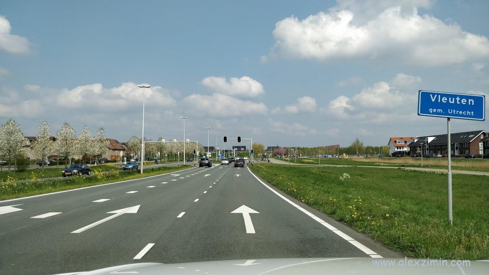 Аренда авто в Европе. Отзыв Лилии про аренду авто в Германии