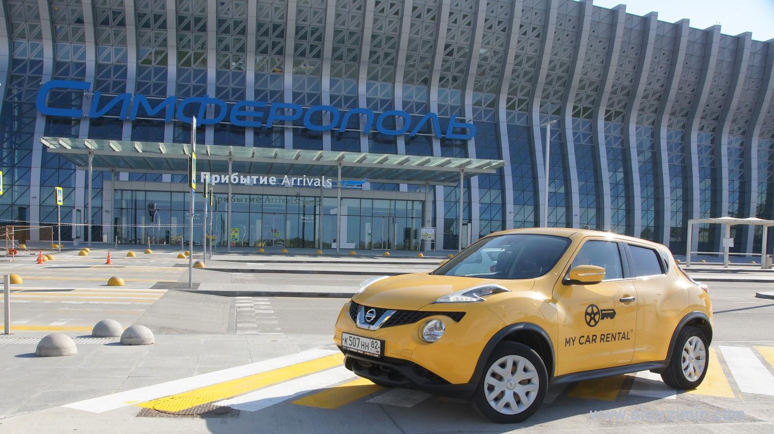 Автопрокат МайкарРентал в аэропорту Симферополя в мае 2020