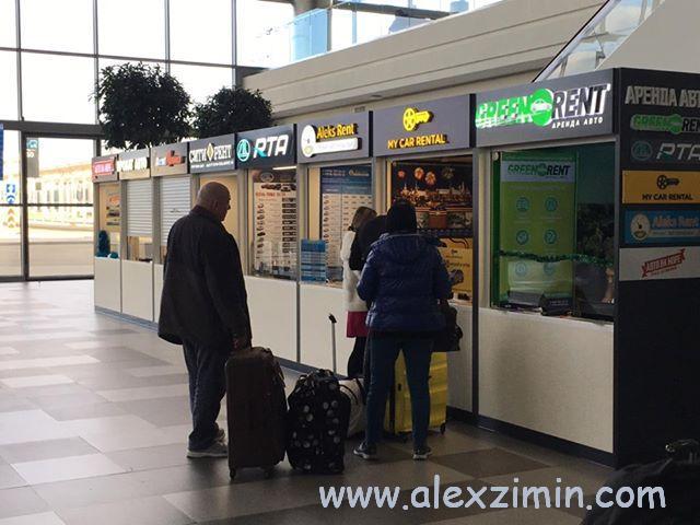 Стойка прокатчика Мой Автопрокат в аэропорту Симферополя