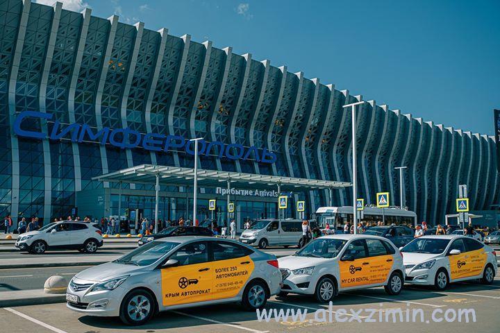 Брендированные автомобили прокатчика MY CAR RENTAL в аэропорту Симферополя