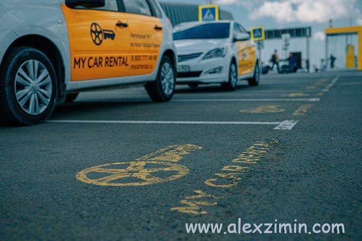 Парковка Мой Автопрокат в аэропорту Симферополя