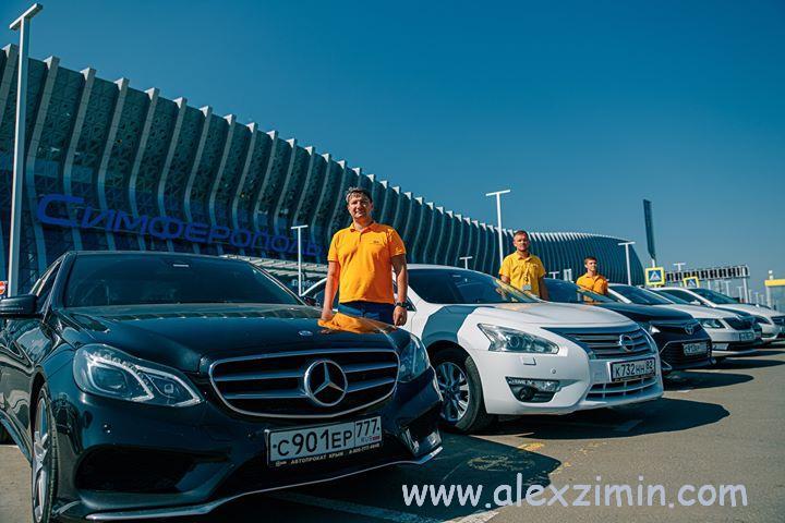 Сотрудники проката My car Rental все в желтой униформе