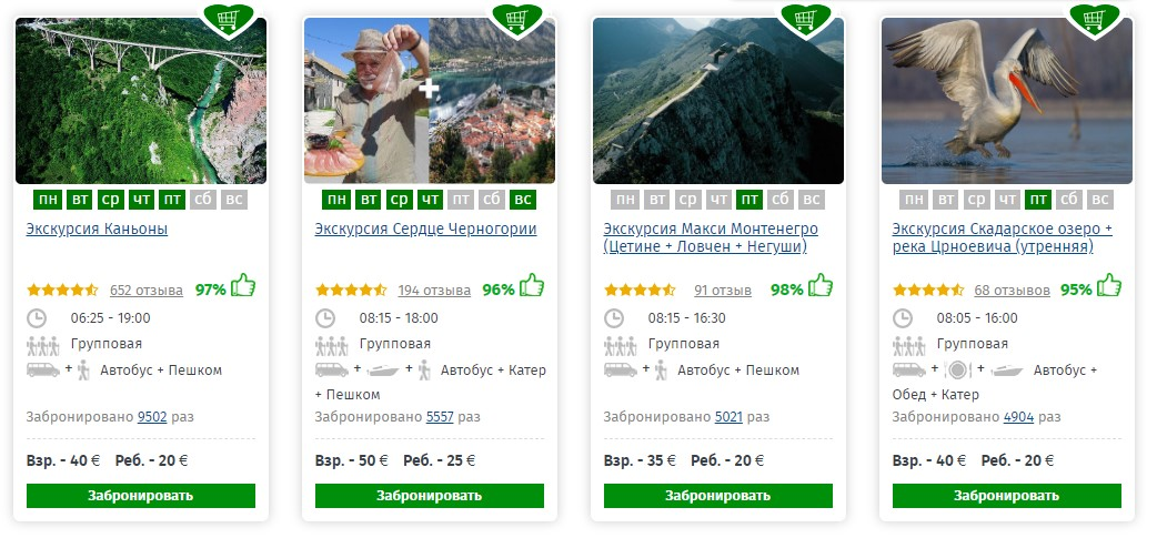 Автобусные экскурсии компании Олимпус в Черногории