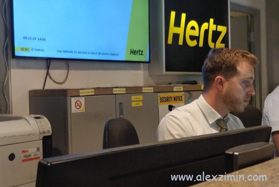 Один из пунктов проката компании HERTZ, который подал на банкротство