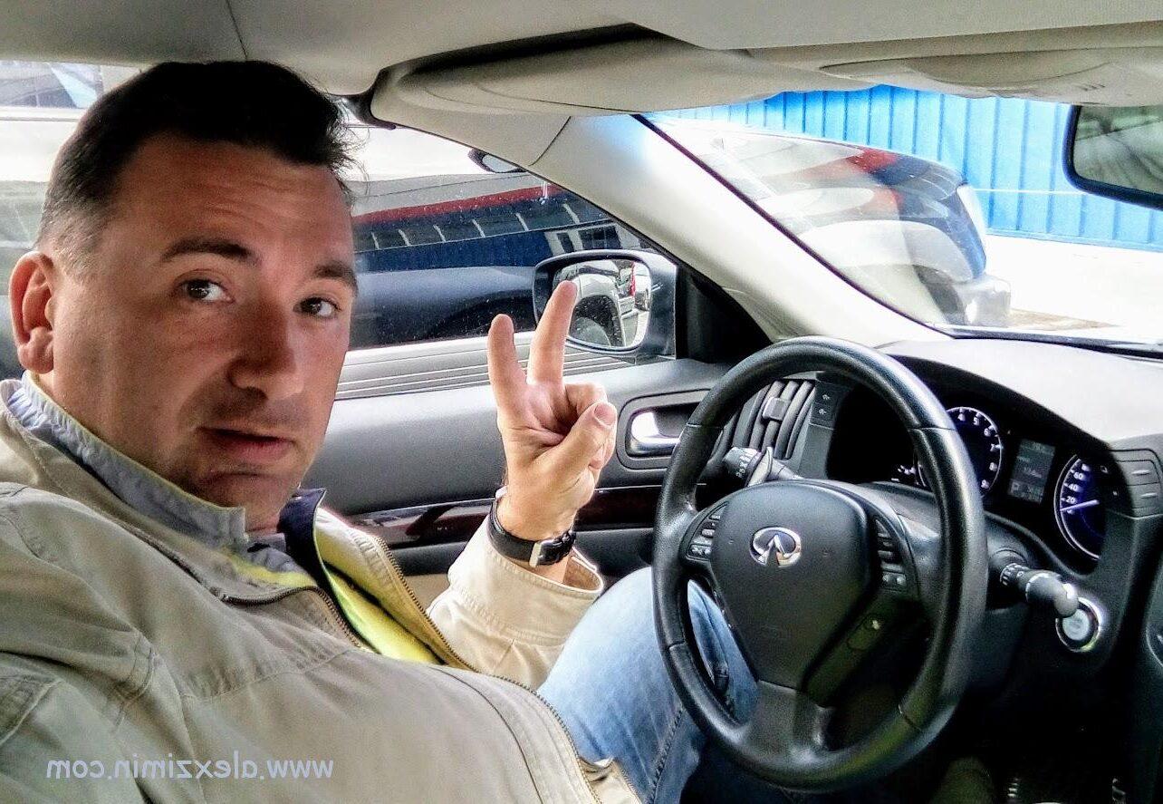 Алексей Зимин за рулем. Аренда авто в Крыму