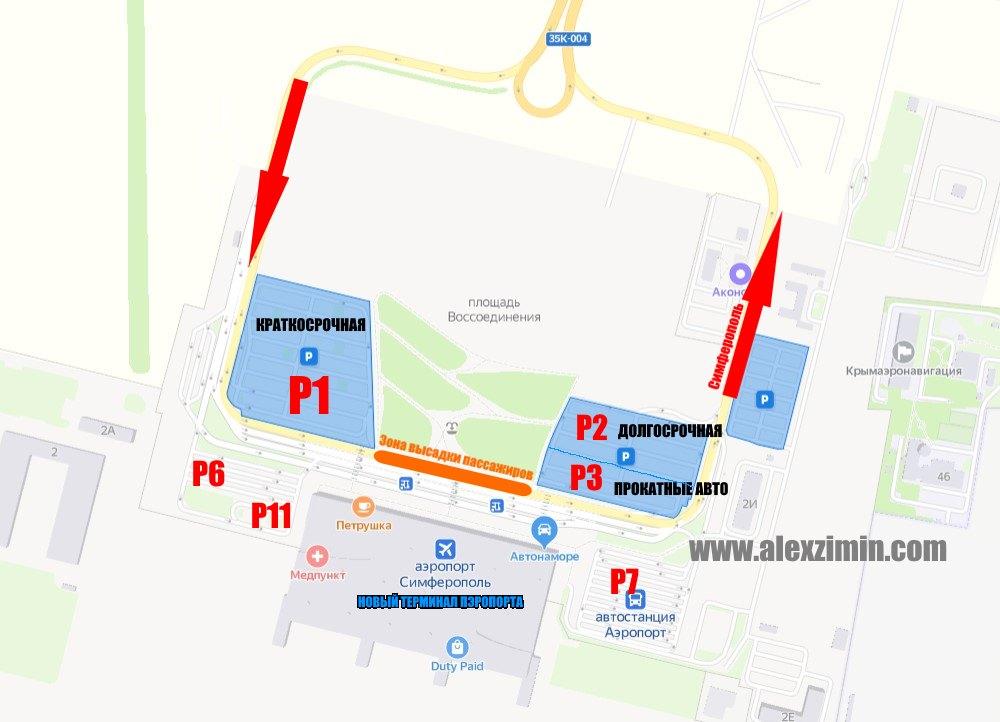 Схема парковки в аэропорту Симферополя