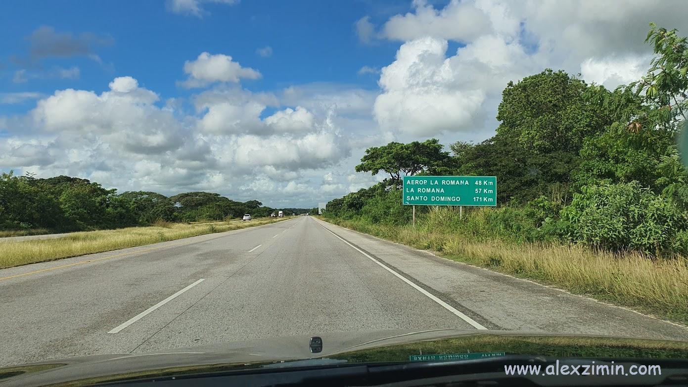 Дорога из Санто-Доминго в Пунта-Кану