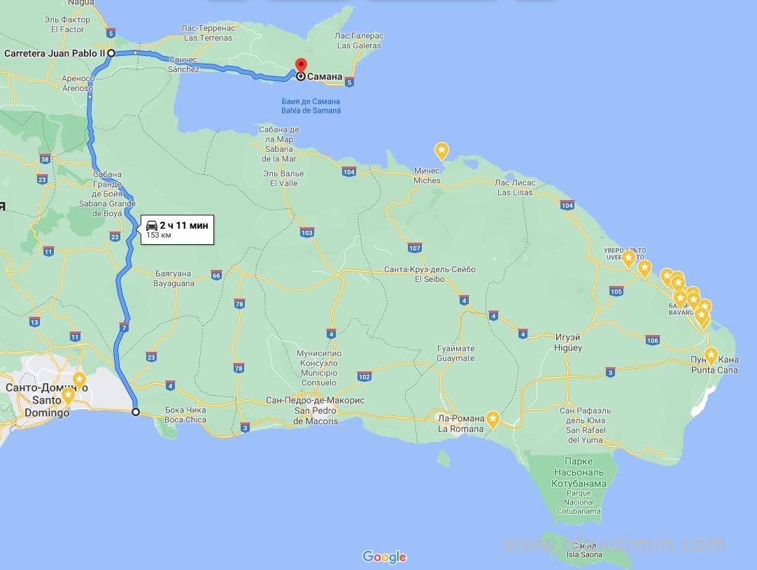 Дорога на Саману из Санто-Доминго на карте