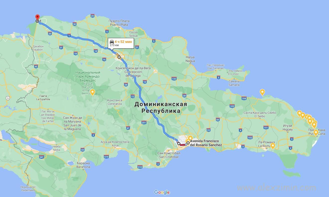 Дорога на Пуэрто Плато