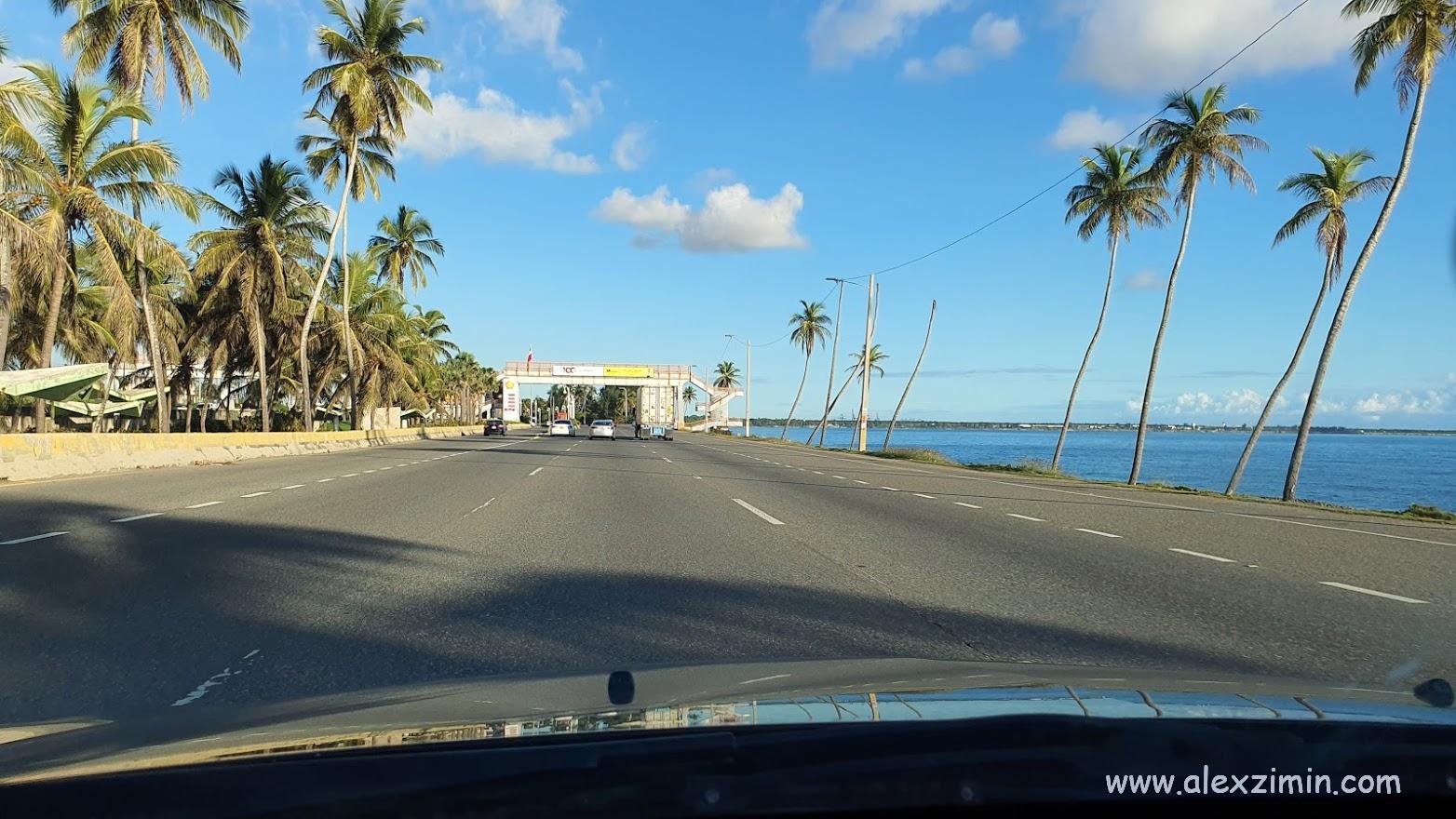 Дорога возле Санто-Доминго