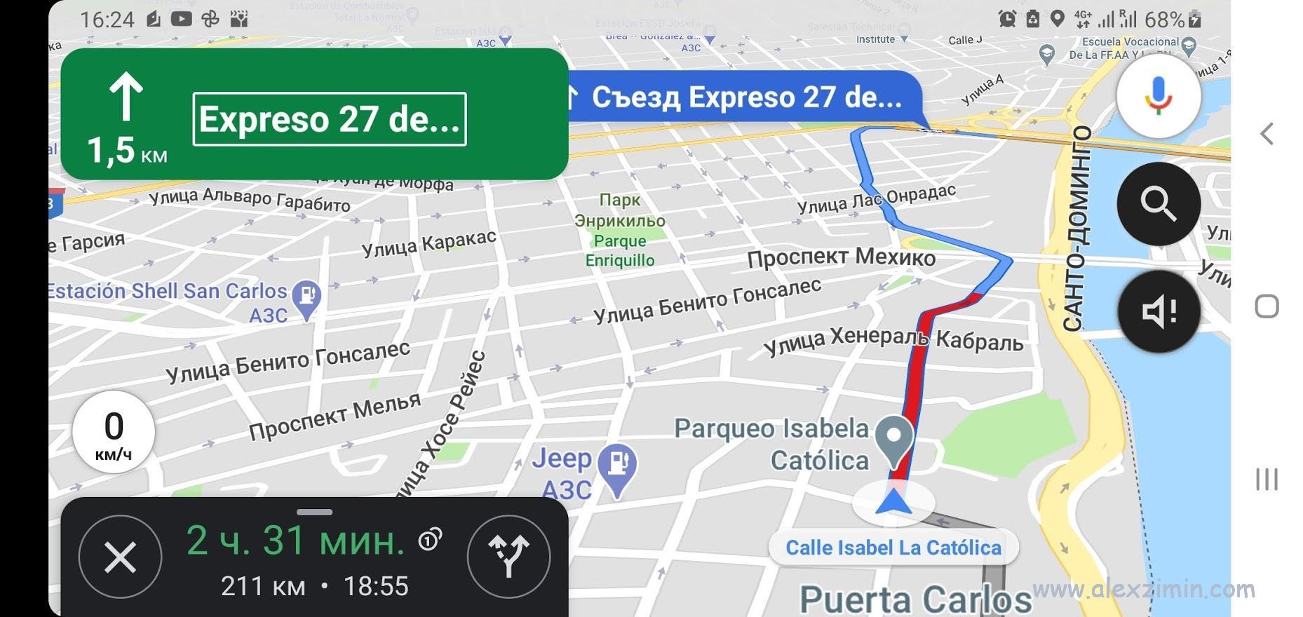 Маршрут на гугл картах из центра Санта-Доминго до нашего отеля