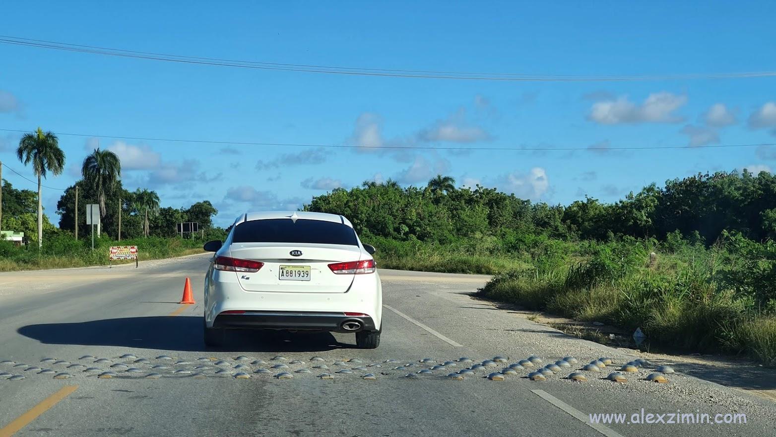 Лежачие полицейские на трассе в Доминикане