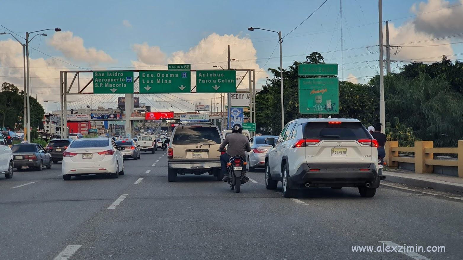 Дорожное движение в Санто-Доминго