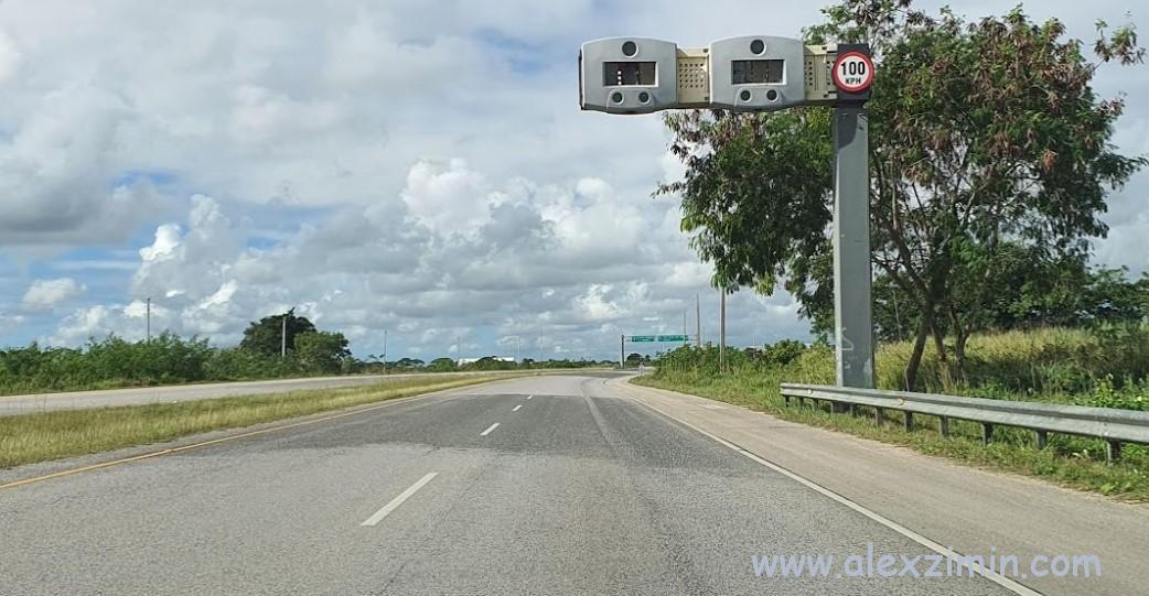 ограничение скорости на трассе из Санто-Доминго в Пунта-Кану