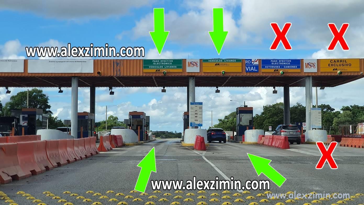 Куда подъезжать для оплаты автомагистрали в Доминикане