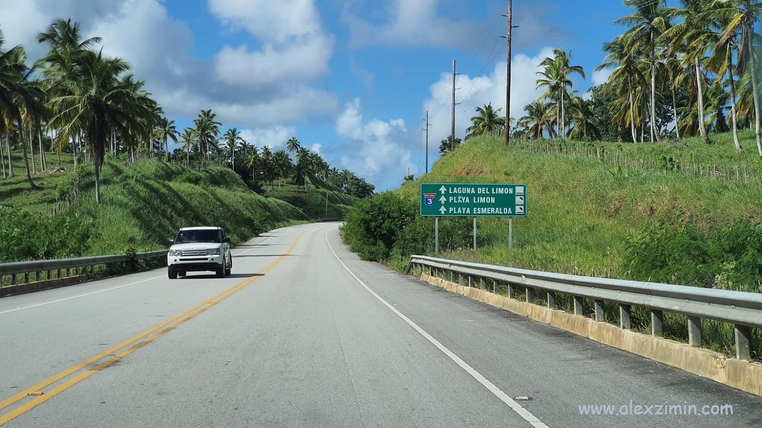 дорога в Доминикане